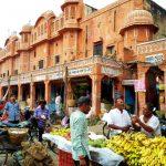Mercato frutta di Jaipur