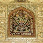 Mosaico_Amber Palace